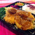 豚ヒレ肉の味噌カツ弁当